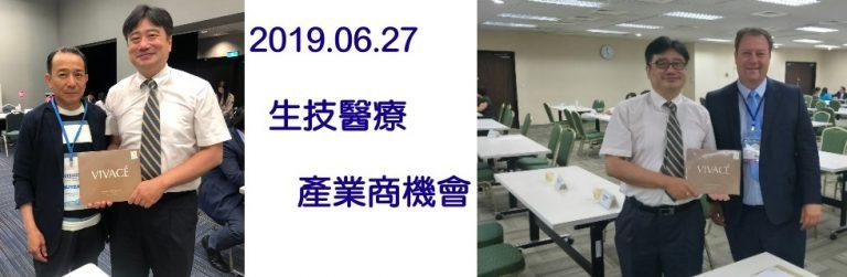 6.27中文