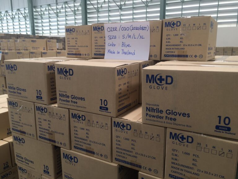 Medical Gloves Ready to Ship
